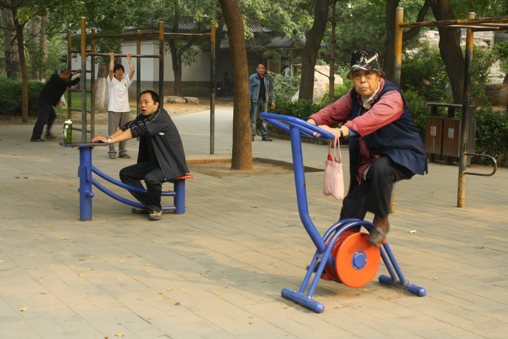 img_2574 dans Beijing