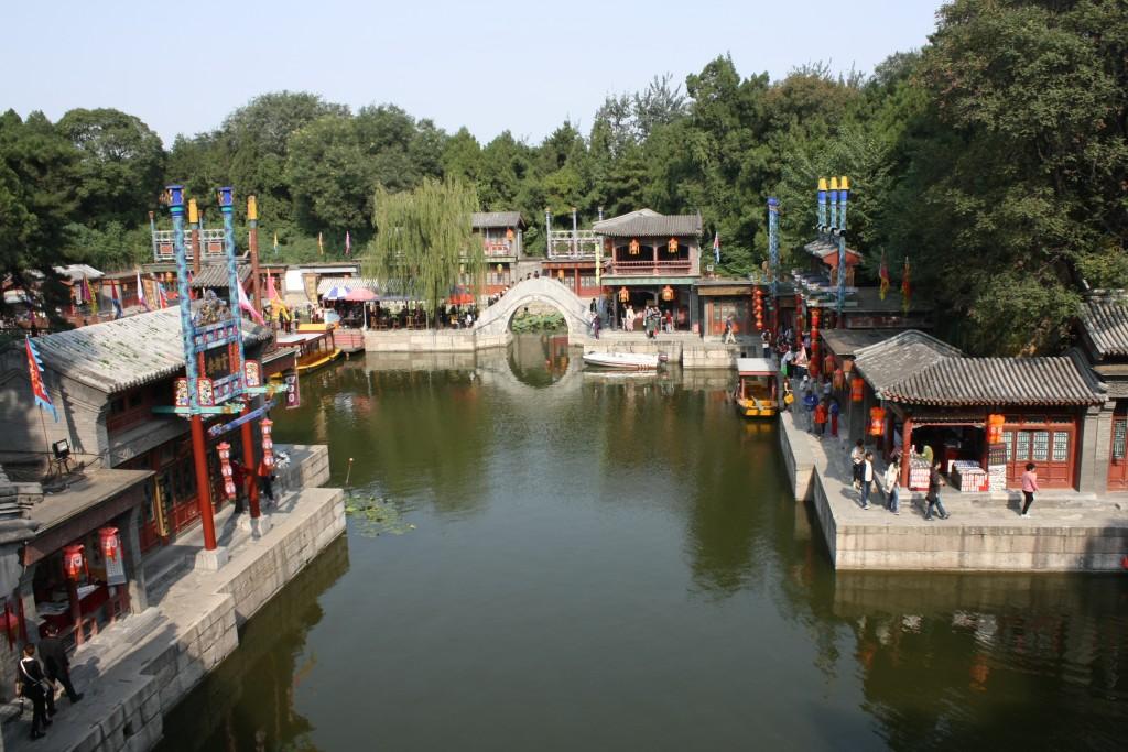 img_2658 dans Beijing